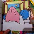 Kinderbuch?!